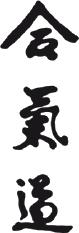 Kanji Aikido